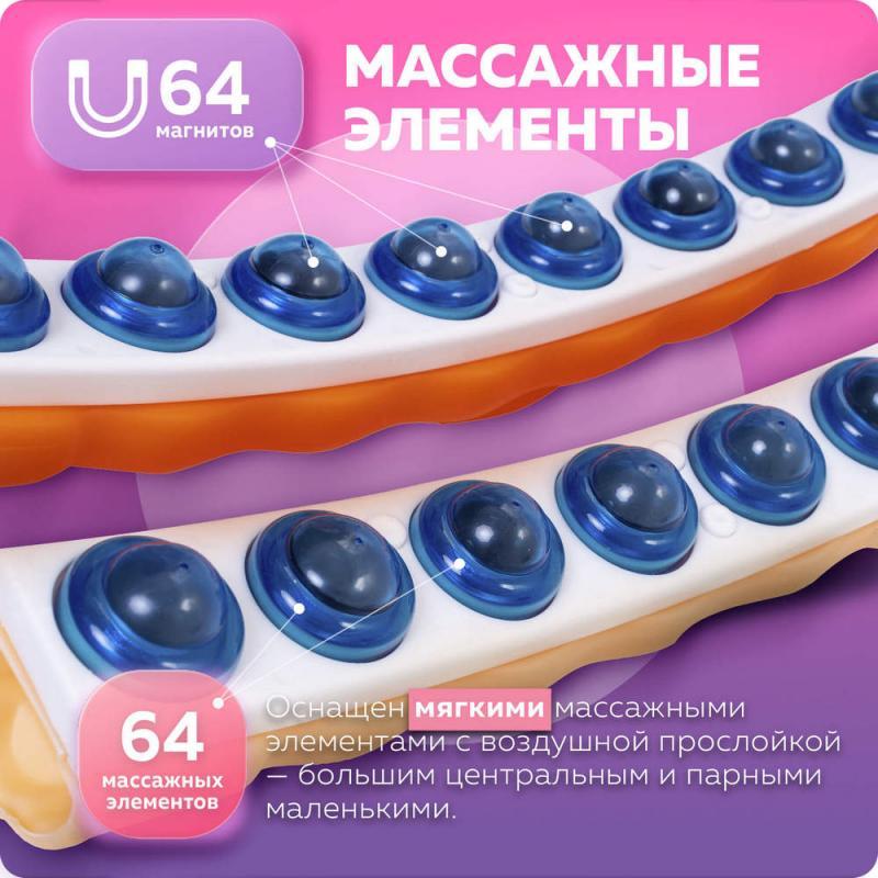 Тяжелый хулахуп для похудения Passion Health Hoop (2,8 кг) фото