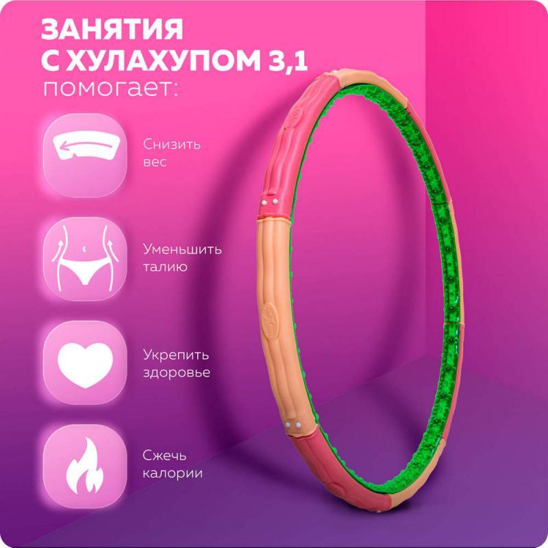 Тяжелый хулахуп Health Hoop One (3,1 кг) фото