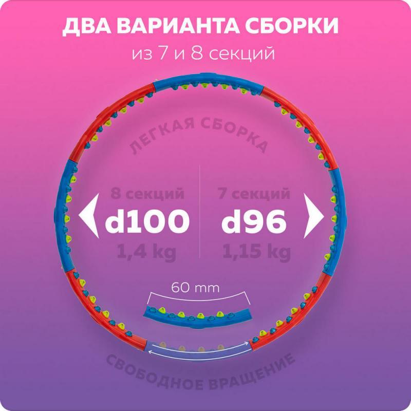Массажный Обруч хулахуп для похудения JS-6003 (1,4 кг) фото
