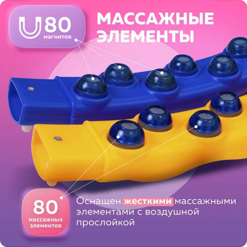 Массажный обруч для похудения Dynamic JS-6018 (2 кг) фото