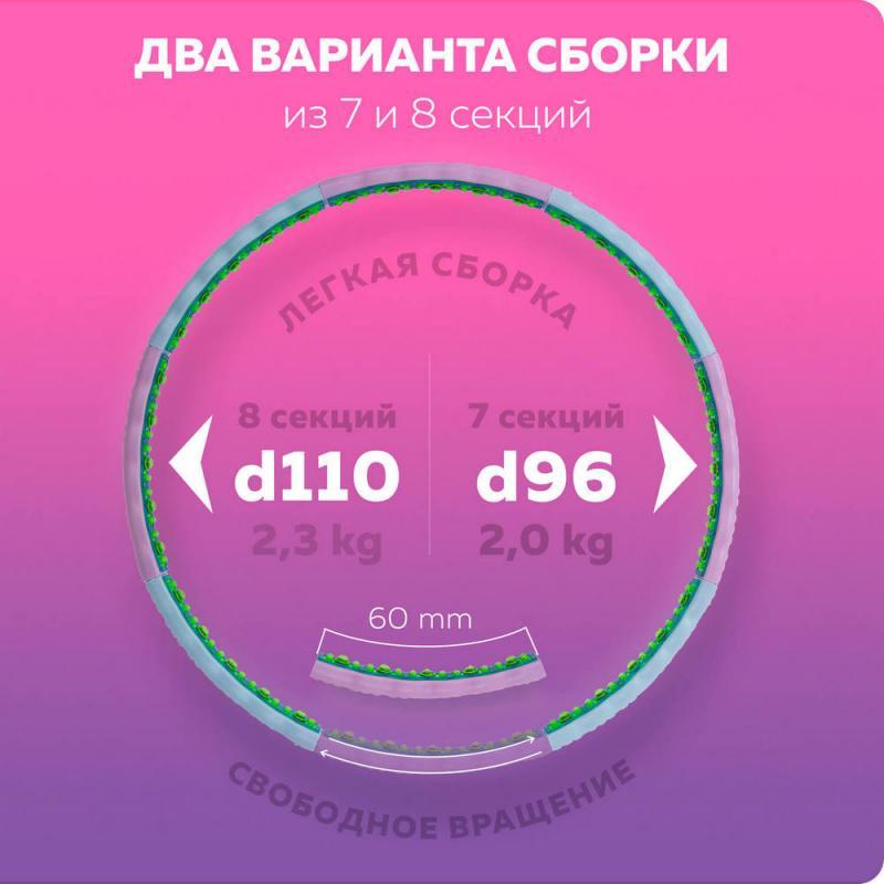 Обруч хулахуп для похудения JS-6019 (2,3 кг) фото