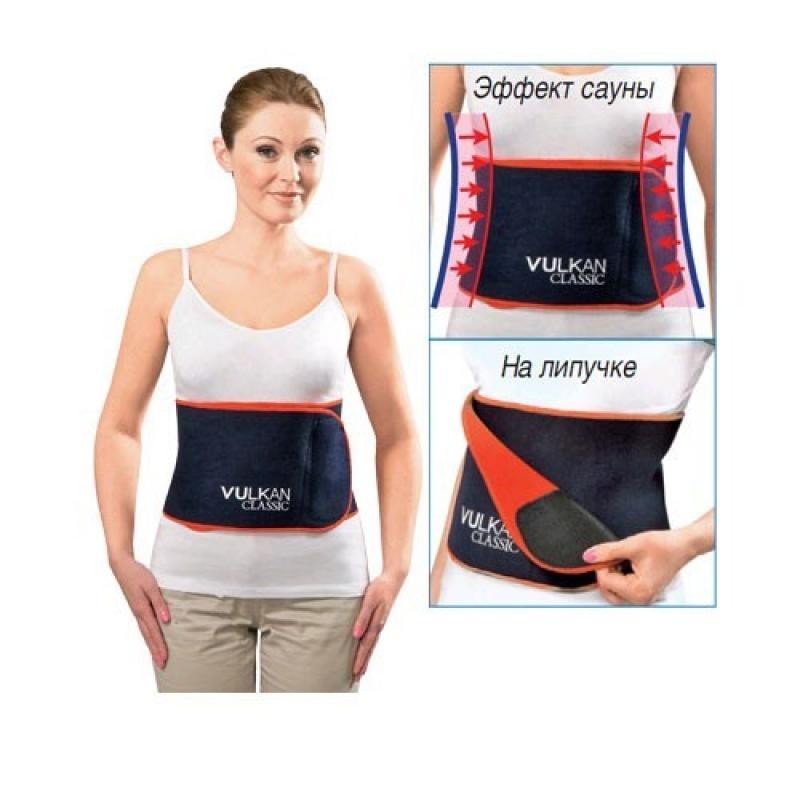Пояс для похудения Вулкан Классик фото
