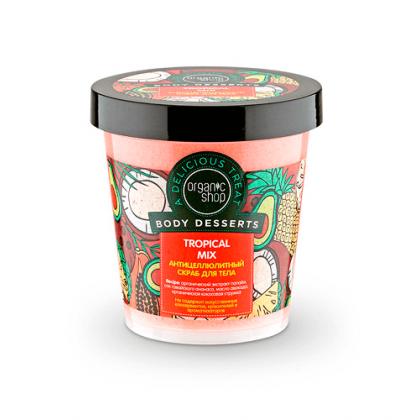 Скраб Антицеллюлитный Organic Shop «Тропический микс»