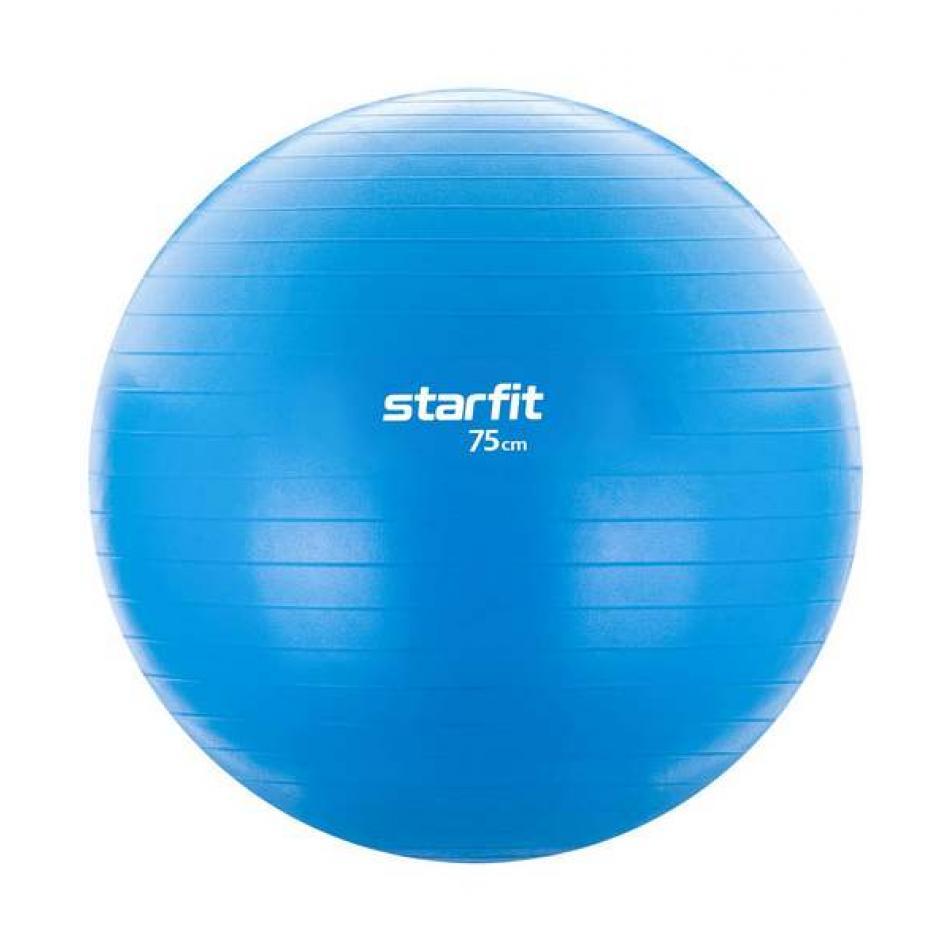 Фитбол GB-104, 75 см, голубой, антивзрыв