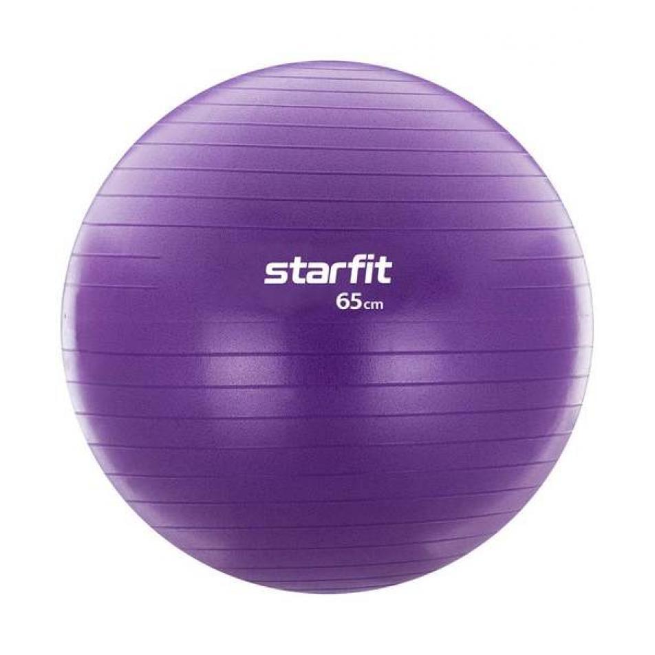 Фитбол фиолетовый GB-106, 65 см, с насосом, антивзрыв
