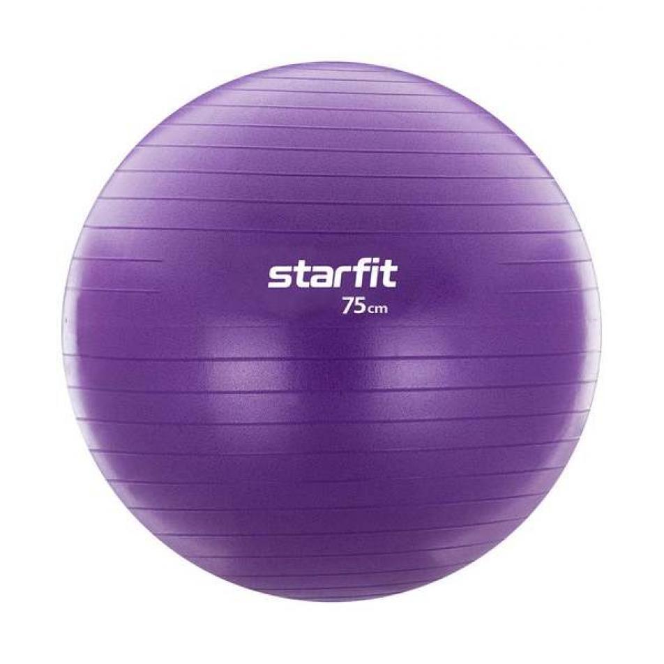 Фитбол фиолетовый GB-106, 75 см, с насосом, антивзрыв