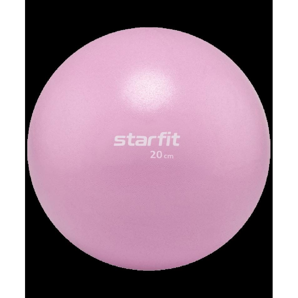 Мяч для пилатеса GB-902, 20 см, розовый
