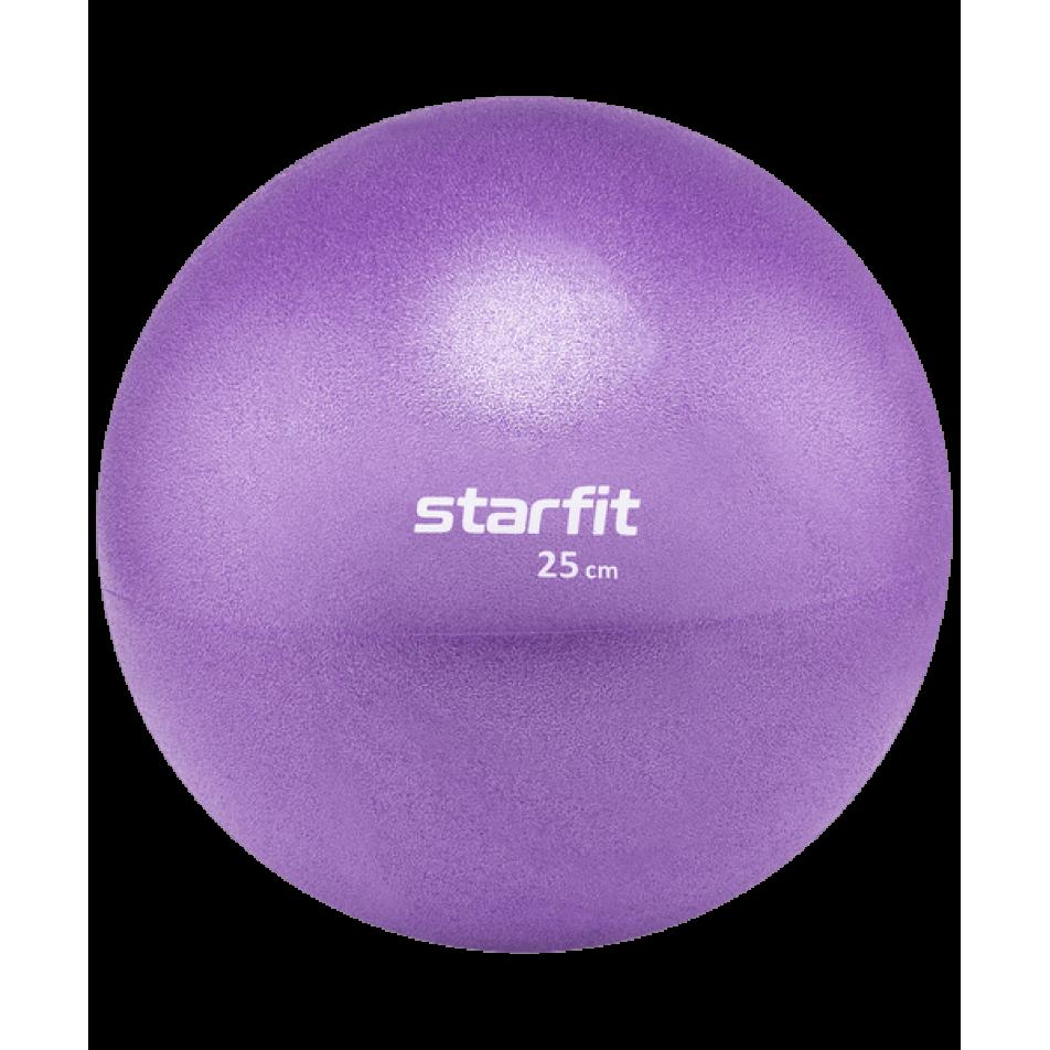Мяч для пилатеса GB-902, 25 см, фиолетовый