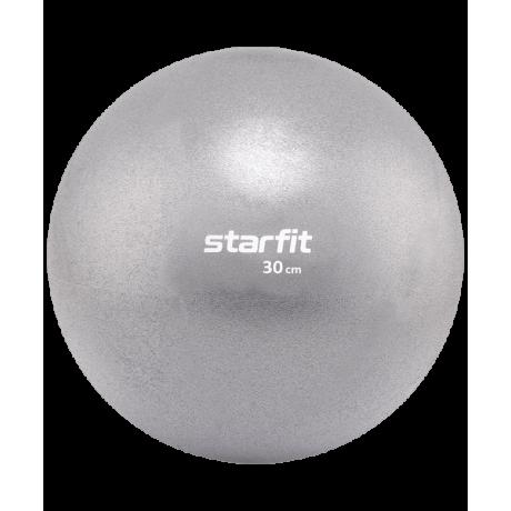 Мяч для пилатеса GB-902, 30 см, серый